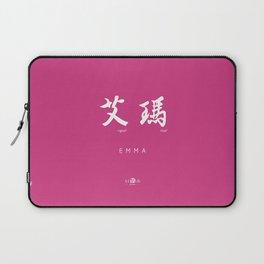 Chinese calligraphy - EMMA Laptop Sleeve