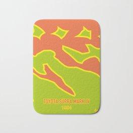 No017 My Fast and Furious minimal movie car poster Bath Mat