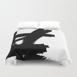 Abstract black & white 2 Duvet Cover