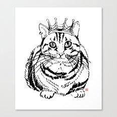 I am KING Canvas Print