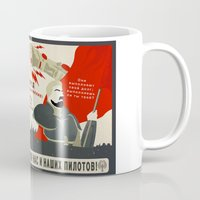 onward Mugs featuring Pacific Rim: Cherno Alpha and Kaidanovsky Propaganda by MNM Studios