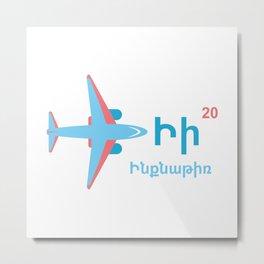 Armenian Alphabet Metal Print