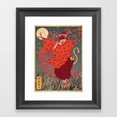 Pepperoni 1/3 Framed Art Print