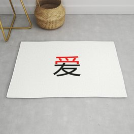 chinese ideogram: love 2 Rug