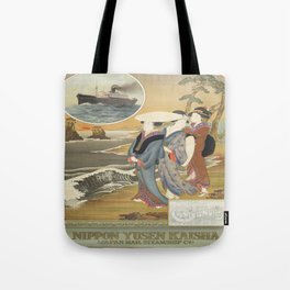 Vintage poster - Nippon Tote Bag