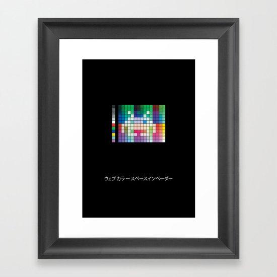 RGB Colorspace Invader Framed Art Print