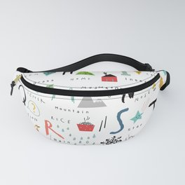 ABC Fanny Pack