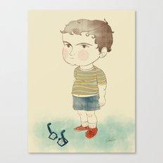 Great... Canvas Print