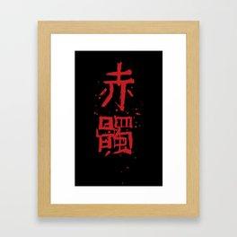 Red Calaveras 2 Framed Art Print