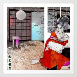 shibari 1 Art Print