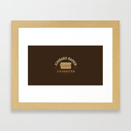 ichiraku ramen v2 Framed Art Print