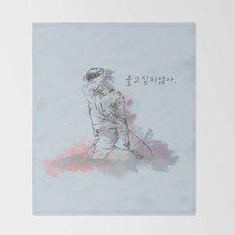 Don't Wanna Cry Throw Blanket