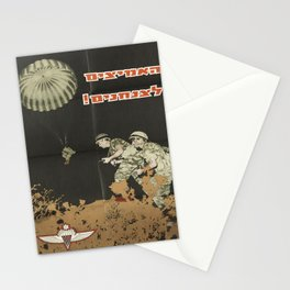 manifesto brave paratroopers! Stationery Cards