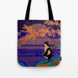 Blue Forbidden City Tote Bag