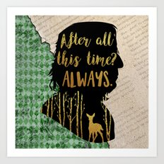 Snape - Always Art Print