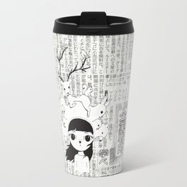 Maritaka Travel Mug