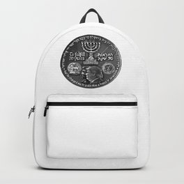Trump Israel 70th Anniversary Temple Coin Art (Front Side) Backpack