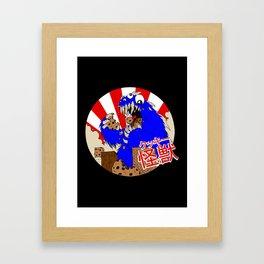 Kookie Kaiju Framed Art Print