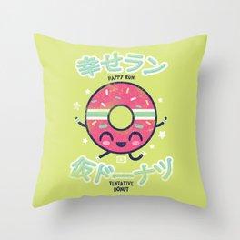 Happy Run Donut Throw Pillow