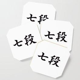 Nanadan (7th Degree Black Belt in Japanese Martial Arts) Coaster