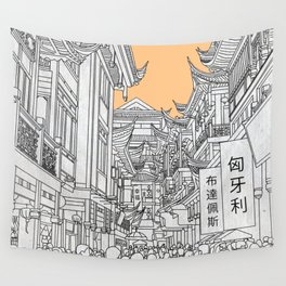 Street in China Wall Tapestry