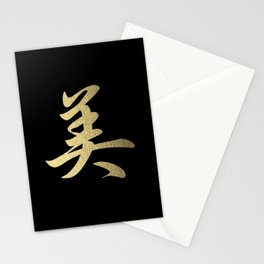Beauty- Cool Japanese Kanji Character Writing & Calligraphy Design #3 (Gold on Black) Stationery Cards