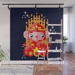 Fire Monkey Year Wall Mural