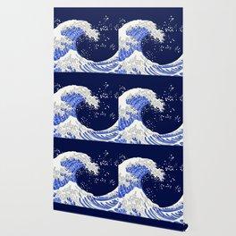Great Blue Wave Wallpaper