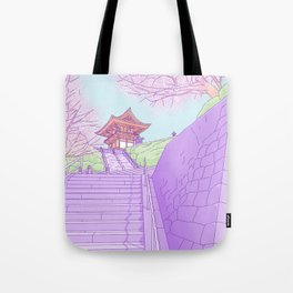 Everyday places in Japan Tote Bag