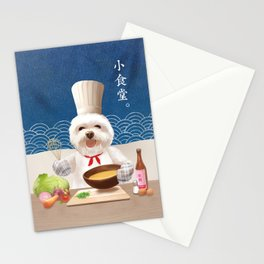 Little Chef Stationery Cards