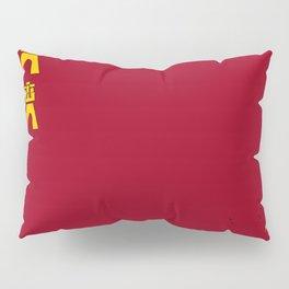 Murcia Flag Pillow Sham