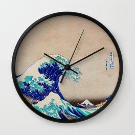 extreme waves-by-Katsushika Hokusai Wall Clock