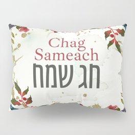 Watercolor Chag Sameach - Happy Jewish Holidays Decor Pillow Sham