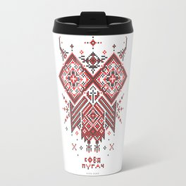 Owl Bubo Bubo Ornament Travel Mug