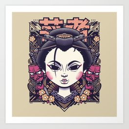 Geisha One Art Print