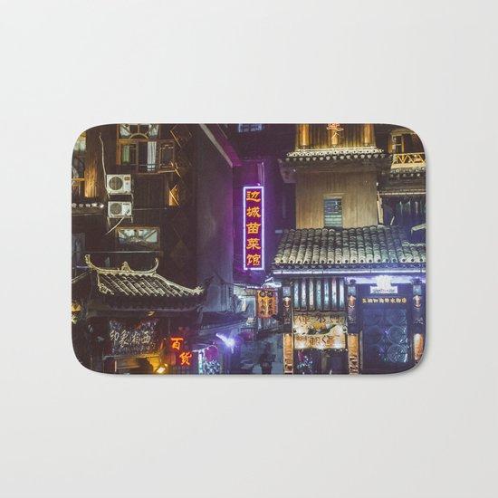 Fenghuang, China Bath Mat