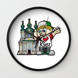I LOVE KIEV Ukraine Russia Tourist Vacation City Wall Clock