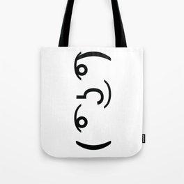 ( ͡° ͜ʖ ͡°) Funny Emoticon Face Tote Bag