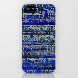 Hebrew Art Ana B'Ko'ach (A Kabbalistic Prayer) Jewish Spiritual Kabbalah iPhone Case