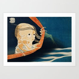 Kohala Koheiji Art Print