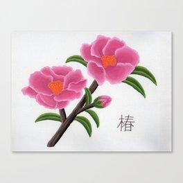 Tsubaki Canvas Print