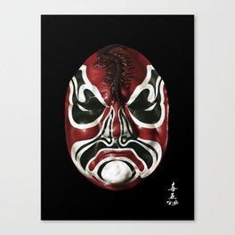 Five Deadly Venoms Centipede Mask Canvas Print