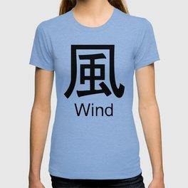 Wind Japanese Writing Logo Icon T-shirt