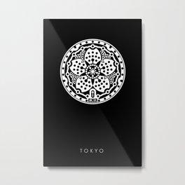 Tokyo Sakura Manhole Cover Metal Print