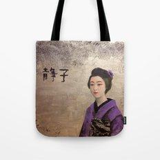 SHIZUKO Tote Bag
