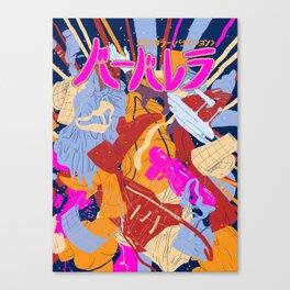 Barbarella Canvas Print