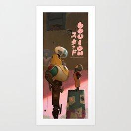 Boulon poster 02 Art Print