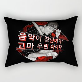 Music is not a Joke Rectangular Pillow