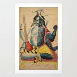 HariHara - 19th Century Classical Hindu Art Art Print