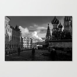 Moscow city in Black and white Canvas Print